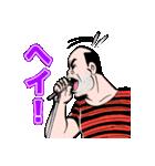マカロニほうれん荘(個別スタンプ:37)
