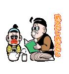 マカロニほうれん荘(個別スタンプ:38)