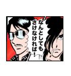 マカロニほうれん荘(個別スタンプ:40)