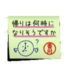 香川さん専用・付箋でペタッと敬語スタンプ(個別スタンプ:15)
