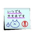 香川さん専用・付箋でペタッと敬語スタンプ(個別スタンプ:16)