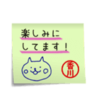 香川さん専用・付箋でペタッと敬語スタンプ(個別スタンプ:19)