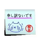 桐谷さん専用・付箋でペタッと敬語スタンプ(個別スタンプ:12)