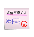 二宮さん専用・付箋でペタッと敬語スタンプ(個別スタンプ:02)
