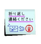 二宮さん専用・付箋でペタッと敬語スタンプ(個別スタンプ:08)