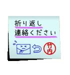 竹内さん専用・付箋でペタッと敬語スタンプ(個別スタンプ:08)