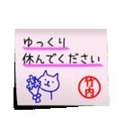 竹内さん専用・付箋でペタッと敬語スタンプ(個別スタンプ:22)