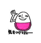 主婦たまごさん(個別スタンプ:03)