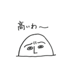 主婦たまごさん(個別スタンプ:04)