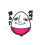 主婦たまごさん(個別スタンプ:09)