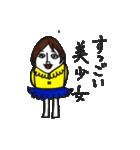 主婦たまごさん(個別スタンプ:35)