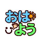 【動く★シンプルフェイス】デカ文字(個別スタンプ:01)