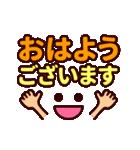 【動く★シンプルフェイス】デカ文字(個別スタンプ:02)