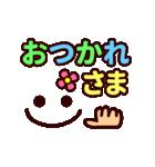 【動く★シンプルフェイス】デカ文字(個別スタンプ:04)