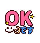 【動く★シンプルフェイス】デカ文字(個別スタンプ:05)