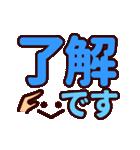 【動く★シンプルフェイス】デカ文字(個別スタンプ:06)
