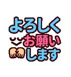 【動く★シンプルフェイス】デカ文字(個別スタンプ:08)