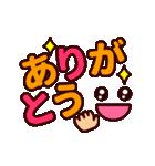 【動く★シンプルフェイス】デカ文字(個別スタンプ:09)
