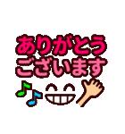 【動く★シンプルフェイス】デカ文字(個別スタンプ:10)