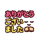 【動く★シンプルフェイス】デカ文字(個別スタンプ:11)