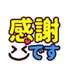 【動く★シンプルフェイス】デカ文字(個別スタンプ:12)