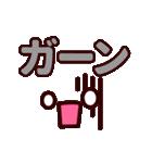 【動く★シンプルフェイス】デカ文字(個別スタンプ:13)