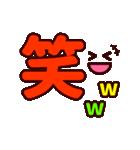 【動く★シンプルフェイス】デカ文字(個別スタンプ:15)