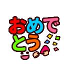 【動く★シンプルフェイス】デカ文字(個別スタンプ:17)