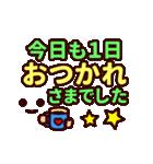 【動く★シンプルフェイス】デカ文字(個別スタンプ:19)