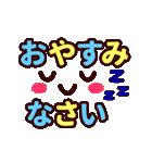【動く★シンプルフェイス】デカ文字(個別スタンプ:22)
