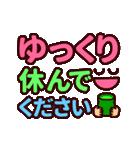 【動く★シンプルフェイス】デカ文字(個別スタンプ:23)