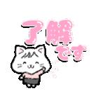 【敬語でか文字】大きい字,見やすい,ネコ(個別スタンプ:01)