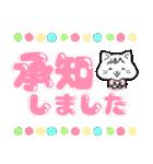 【敬語でか文字】大きい字,見やすい,ネコ(個別スタンプ:02)
