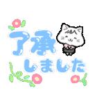 【敬語でか文字】大きい字,見やすい,ネコ(個別スタンプ:03)