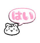 【敬語でか文字】大きい字,見やすい,ネコ(個別スタンプ:04)