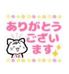 【敬語でか文字】大きい字,見やすい,ネコ(個別スタンプ:05)