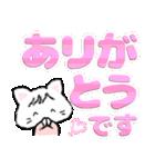 【敬語でか文字】大きい字,見やすい,ネコ(個別スタンプ:08)