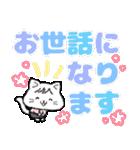 【敬語でか文字】大きい字,見やすい,ネコ(個別スタンプ:10)