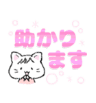 【敬語でか文字】大きい字,見やすい,ネコ(個別スタンプ:11)