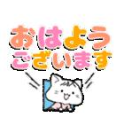 【敬語でか文字】大きい字,見やすい,ネコ(個別スタンプ:15)