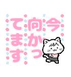 【敬語でか文字】大きい字,見やすい,ネコ(個別スタンプ:21)