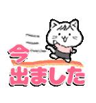 【敬語でか文字】大きい字,見やすい,ネコ(個別スタンプ:22)
