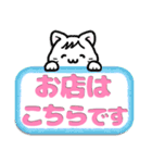 【敬語でか文字】大きい字,見やすい,ネコ(個別スタンプ:24)