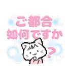 【敬語でか文字】大きい字,見やすい,ネコ(個別スタンプ:26)