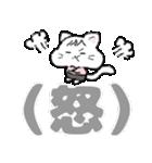 【敬語でか文字】大きい字,見やすい,ネコ(個別スタンプ:29)