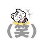 【敬語でか文字】大きい字,見やすい,ネコ(個別スタンプ:31)