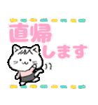 【敬語でか文字】大きい字,見やすい,ネコ(個別スタンプ:40)