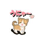 ちび猫2 でか文字オノマトペ(個別スタンプ:1)