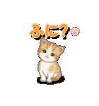 ちび猫2 でか文字オノマトペ(個別スタンプ:2)