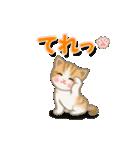 ちび猫2 でか文字オノマトペ(個別スタンプ:8)